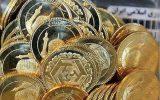 سکه ۳میلیون و ۴۲۰ هزار تومان شد