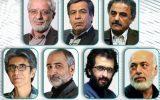 ترکیب هیات انتخاب سی و هفتمین جشنواره فیلم فجر مشخص شد