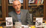 ۱۰ بهمن آخرین مهلت ارسال فیلمنامه برای مرحله دوم «چهل سال چهل فیلم»
